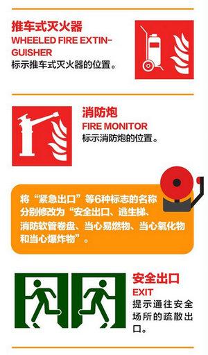 手机万博官网最新版本下载图片