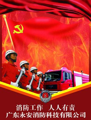 手机万博官网最新版本下载宣传