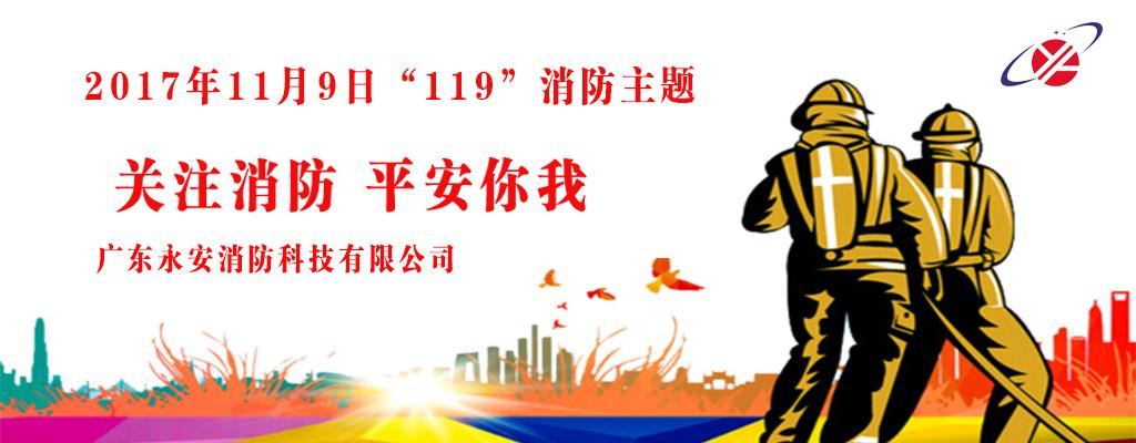 119手机万博官网最新版本下载日