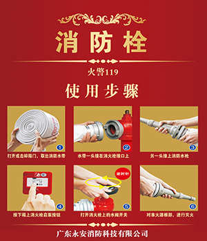 手机万博官网最新版本下载工程图片