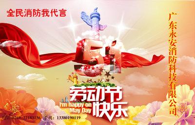 手机万博官网最新版本下载工程